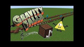 Minecraft: Gravity Falls-тема Weirdmageddon на нотных блоках!