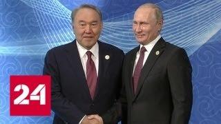 Путин прибыл в Актау - Россия 24
