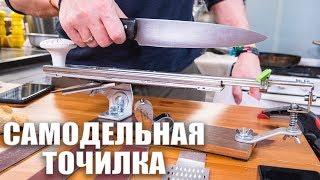 Самодельная точилка для ножей. Что можно купить на блошином рынке.