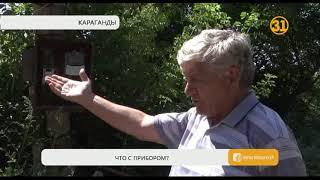 Житель села Ростовка пытается оспорить баснословный счет за электричество