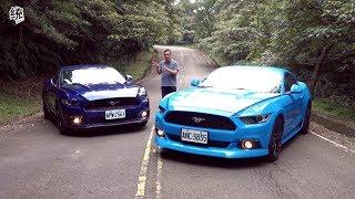 【統哥】新 好野馬 Ford Mustang 2.3 EcoBoost & 5.0 GT試駕