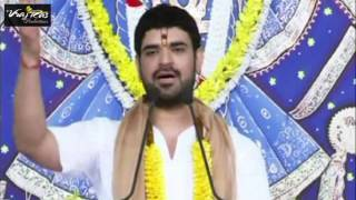 Na Dham Dharati Na Dhan Chahta Hun  Shri Gaurav Krishna Goswamiji