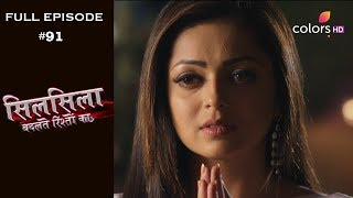 Silsila Badalte Rishton Ka - 8th October 2018 - सिलसिला बदलते रिश्तों का  - Full Episode