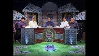 Bible & Women   Part 2   Haqeeqat   Shubhsandesh TV