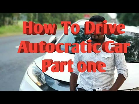 How to drive automatic car for beginner Bangla /part one