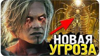 Мстители 4 раскрыли НОВОГО злодея КВМ - Кто настоящий антагонист фильма?