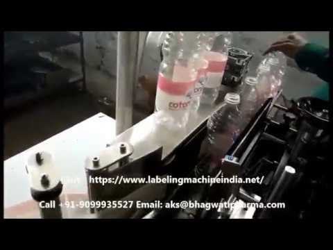 Round & Flat Bottle Sticker Labeling Machine