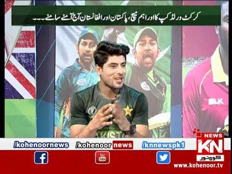 Kis Main Kitna Hain dum 29 June 2019 | Kohenoor News Pakistan