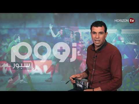 العرب اليوم - شاهد برنامج