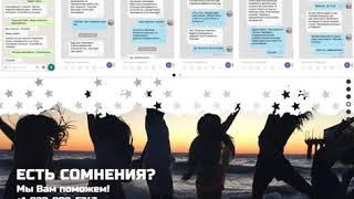 Создание сайта vstaty.us - видео обзор
