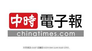 張志榮 - 工商時報 - 中時電子報