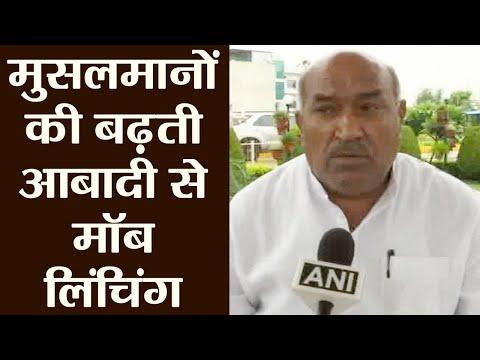 BJP MP Hariom Pandey का बयान, कहा Muslim की बढ़ती जनसंख्या से बनेगा एक और Pakistan   वनइंडिया हिन्दी