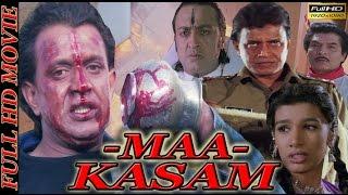 Maa Kasam 1999  Mithun Chakraborty  Mink  Gulshan Grover  Full HD Movie