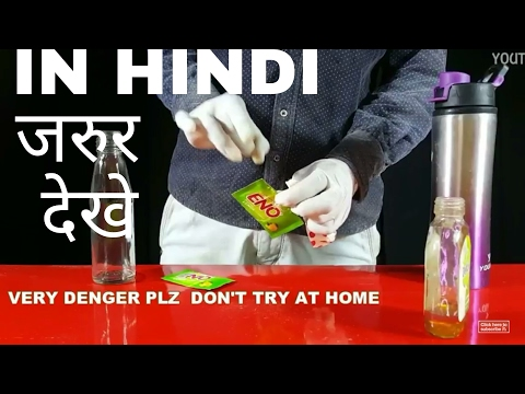 Download Magic tricks in hindi #4 simple science experiments # जो आप अभी कर सकते हैं HD Mp4 3GP Video and MP3