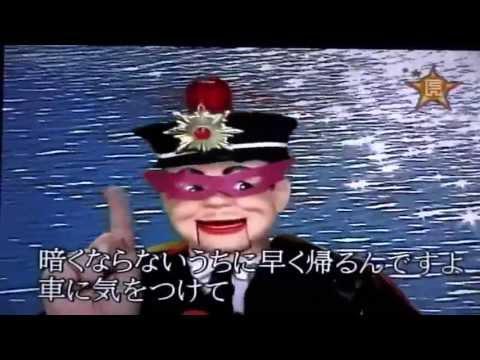 パトちゃんのラブコール ″再び登場″ 唄 沼崎しゅういち /