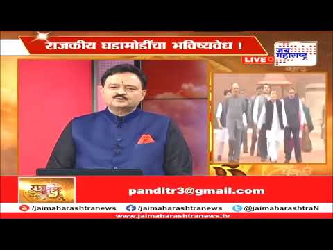BIG Predictions about Modi Jee and Rahul gandhi latest 2019