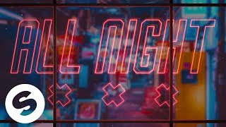 Hasse de Moor - All Night (Official Audio)