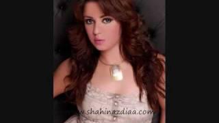 تحميل اغاني شاهيناز - ياما ليالي - اغنيه كارول سماحه Shahinaz - Yama Lyali MP3