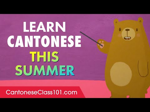 Our Cantonese Absolute Beginner course is Free now! - YouTube