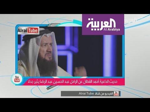 العرب اليوم - شاهد: حرب تغريدات بين عبدالله المديفر ووسيم يوسف