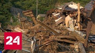 В Японии подсчитали ущерб от рекордного наводнения - Россия 24
