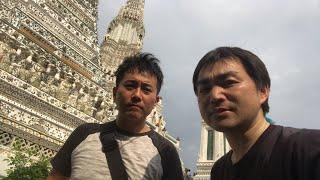 【わっきー&エンディHISツアー】ワットアルン暁の寺<バンコク旅行>