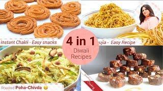 Top 4 Diwali Recipes, Diwali Special, Diwali Recipes,  Festive Season, Snacks, Faral,  Nasta, Alpa