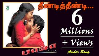 Theendi Theendi Song Bala | Shaam | Yuvan Shankar Raja