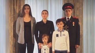 Обращение семьи Шестуна к Президенту В.В.Путину