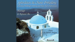 La Litanie De Supplication - N. Kedrov, Sr.