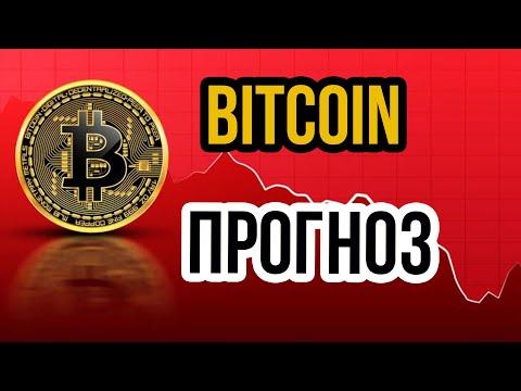 Str криптовалюта