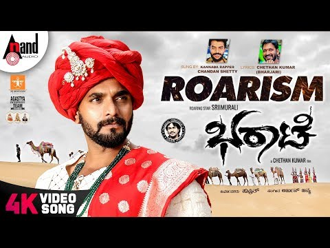 Bharaate Roarism Song