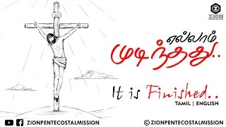 TPM Messages | It Is Finished | Pas.Durai | Good Friday Messages | Tamil | English | ZPM