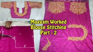 Howto Designer Maggam Worked Design Silk Saree Blouse Cuttting And Stitching Part 2