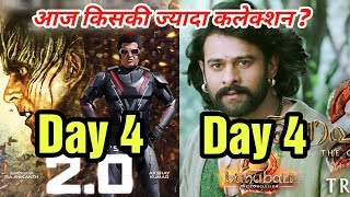 2.0 Vs Baahubali 2 4th Day Box Office Collection