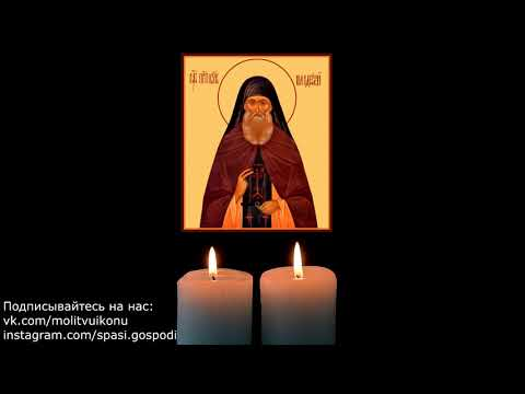 Молитва от псориаза Кукше Одесскому