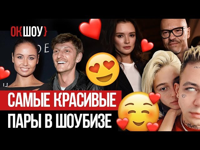 Video Pronunciation of Паулина Андреева in Russian