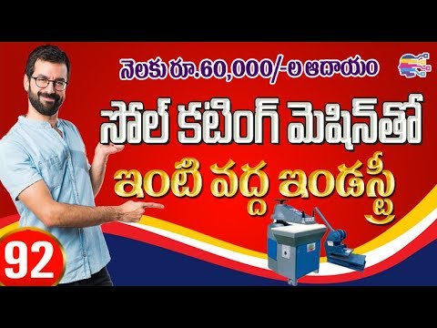 Earn Huge Income From Home With Water Sealing Machine Purified Water