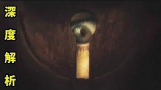 深度解析《幻影凶间》,一部遠被低估的燒腦電影,一個住進去就逃不出來的房間 |哇薩比抓馬Wasabi Drama