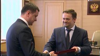 Андрей Никитин поздравил с новым назначением бывшего прокурора Новгородской области Андрея Кикотя