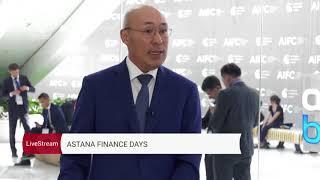 Қайрат Келімбетовпен сұхбат | Astana Finance Days