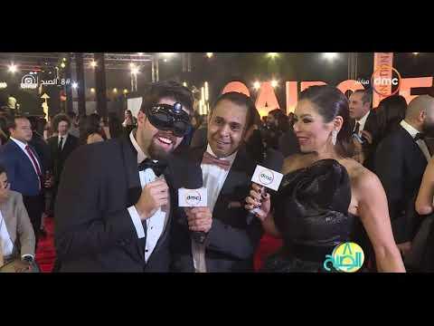حمادة على السجادة في ختام مهرجان القاهرة السينمائي