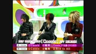 The Gazette talk show (Cassis) 1/2