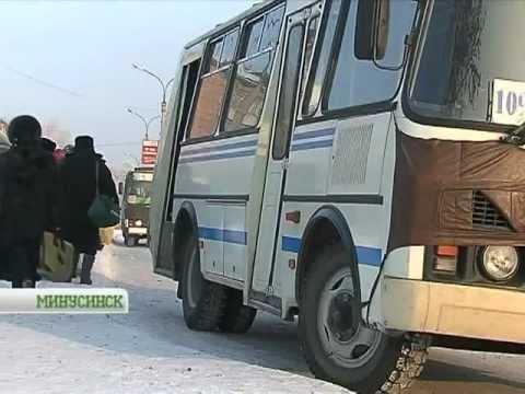 -40 - актировка для районных автобусов