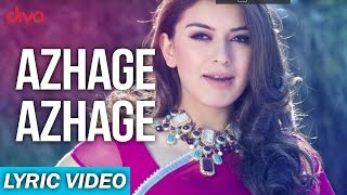 Azhage Azhage - Audio Song - Uyire Uyire