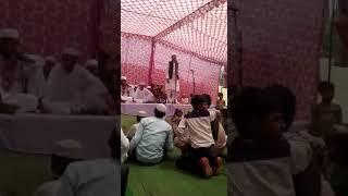 Qari nomaan murtaza