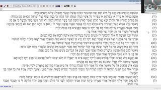 """ספר שמואל א: פרק ב (המשך) (י""""ב באלול תש""""פ)"""