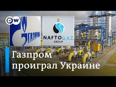Газовый спор: Нафтогаз не собирается перекрывать вентиль. ДВ Новости (27.11.2019)