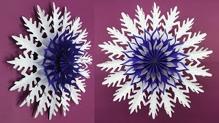 DIY 3D Cutting Paper Snowflakes | Christmas Decor Ornaments | Christmas Decoration Ideas