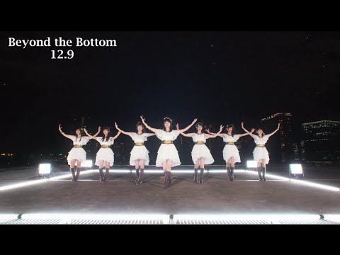 『Beyond the Bottom』 PV (Wake Up, Girls! #WakeUpGirls )